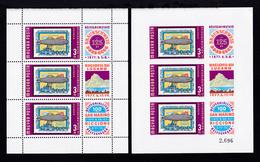 Briefmarkenausstellungen In Braunschweig, Lugano Und San Marino,  - Hongrie