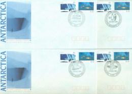 AAT 1990 Antarctic Research Base Set 4xFDC - Australian Antarctic Territory (AAT)