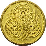 Monnaie, Guyana, 5 Cents, 1989, TTB, Nickel-brass, KM:32 - Guyana