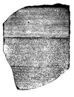 (650) The British Museum - The Roseta Stone - Fine Arts
