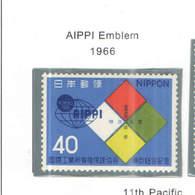 Giappone PO 1966 AIPPI Emblema  Scott.878 See Scan On Scott. Page; - 1926-89 Imperatore Hirohito (Periodo Showa)