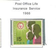 Giappone PO 1966 Post Office   Scott.895 See Scan On Scott. Page; - 1926-89 Imperatore Hirohito (Periodo Showa)