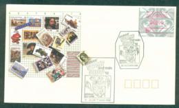 Australia 1992 Brisbane Stamp & Coin Show FDC Lot52399 - 1990-99 Elizabeth II