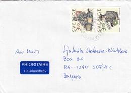 Sweden-06/1997 - 3.85+3.85 SKr. - Tag Der Briefmarke Mi-Nr. 1964,1966 - Suède