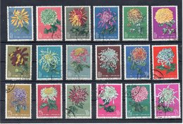Cina - 1960  - Lotto 18 Francobolli Tematica Fiori - Usati - Serie Completa - Vedi Foto - (FDC12146) - 1949 - ... Repubblica Popolare