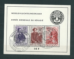 [2071] Blok 32 Gestempeld - Blocs 1924-1960