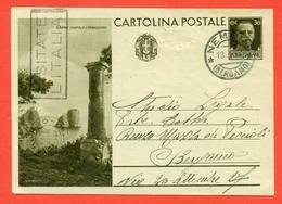 INTERI POSTALI I-CARTOLINE POSTALI-C90/5 - CAPRI -DA NEMBRO PER BERGAMO - 1900-44 Vittorio Emanuele III