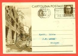 INTERI POSTALI I-CARTOLINE POSTALI-C90/17 - ROMA -FORO DI CESARE - DA MODENA PER BOLZANO - Entero Postal