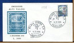 ITALIA - FDC 1978  -  ALTO  VALORE  -  Lire 5000 - F.D.C.