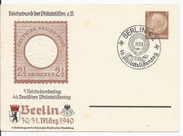 Dt.- Reich (000990) Ganzsache Fech PP122 C107, Berlin, 5. Reichsbundestag, 46. Deutscher Philatelistentag, Blanco Ge - Deutschland