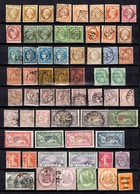France Belle Petite Collection D'anciens Neufs * Et Oblitérés 1853/1920. B/TB. A Saisir! - France