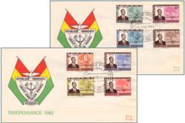 Rwanda 0001/8 FDC Indépendance  1er Jour - Rwanda