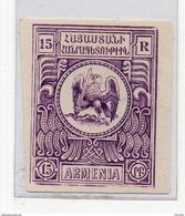 Arménie. 15 R Violet Non Dentelé - Arménie