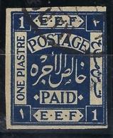 Palestine - Occupation Anglo Egyptienne - N° 1 Oblitéré - RARE - Palestine