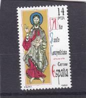 España Nº 2649 - 1981-90 Nuevos & Fijasellos