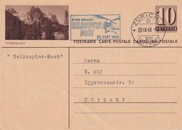 SUISSE 1948 ENTIER POSTAL CARTE ILLUSTREE DE ZURICH  POSTE PAR HELICOPTERE - Interi Postali