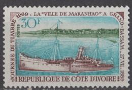 COTE D'IVOIRE - Journée Du Timbre 1969 - Costa De Marfil (1960-...)