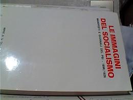1984 RACCOLTA MANIFESTI SOCIALISTI 12 CARD LE IMMAGINI DEL SOCIALISMO  43° CONGRESSO PSI N1984 GV3860 - Events