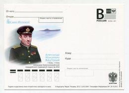 "2012 RUSSIA POSTCARD ""B"" SUBMARINE SCH-402 CAPTAIN A.M.KAUTSKY - Sous-marins"