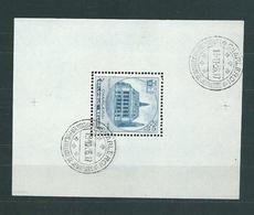 [2071] Blok 6 Gestempeld - Blocs 1924-1960