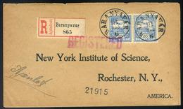 BARANYAVÁR 1912. Szép Ajánlott Levél Rochester , Az USA-ba Küldve  /  BARANYAVÁR 1912 Nice Reg. Letter Rochester To USA - Used Stamps