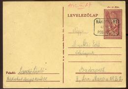 RÁKOSKERT 1942. Díjjegyes Levlap, Postaügynökségi Bélyegzéssel  /  RÁKOSKERT 1942 Stationery P.card Postal Agency Pmk - Hungary
