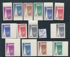 CONGO KINSHASA COB 573/79 + IMPERFORATED MNH - République Démocratique Du Congo (1964-71)