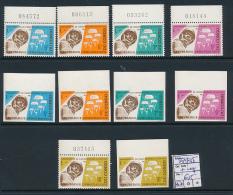 CONGO KINSHASA COB 594/98 + IMPERFORATED MNH - République Démocratique Du Congo (1964-71)