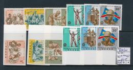 CONGO KINSHASA COB 605/10 + IMPERFORATED MNH - République Démocratique Du Congo (1964-71)