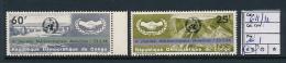 CONGO KINSHASA COB 611/12 MNH - Democratische Republiek Congo (1964-71)