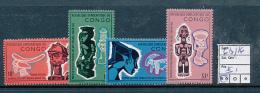 CONGO KINSHASA COB 613/16 MNH - République Démocratique Du Congo (1964-71)