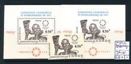 CONGO KINSHASA  COB 651B + BL22 + IMPERFORATED MNH - République Démocratique Du Congo (1964-71)