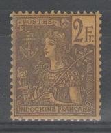 INDOCHINE:  N°38 *      - Cote 60€ - - Indochine (1889-1945)