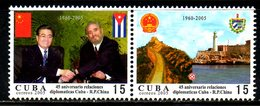 CUBA. N°4302-3 De 2005. Phare/Castro/Chine. - Faros