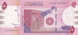 SUDAN 5 POUNDS 2006 P-66 UNC */* - Soudan