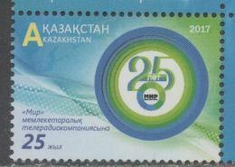 KAZAKHSTAN, 2017, MNH, JOINT ISSUE WITH BELARUS AND RUSSIA, MIR TELEVISION, 1v - Emisiones Comunes