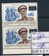 CONGO KINSHASA COB 667 MNH - Democratic Republic Of Congo (1964-71)