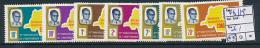 CONGO KINSHASA COB 713/719 MNH - République Démocratique Du Congo (1964-71)
