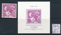 CONGO KINSHASA COB 712A + BL23 MNH - République Démocratique Du Congo (1964-71)