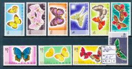 CONGO KINSHASA BUTTERFLIES COB 763/772 MNH - République Démocratique Du Congo (1964-71)