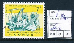 CONGO KINSHASA VARIETY MNH - Democratic Republic Of Congo (1964-71)