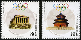 China 2004/2004-16 Olympic Games - Athens To Beijing  — Joint Issue Stamps With Greece 2v MNH - Nuovi