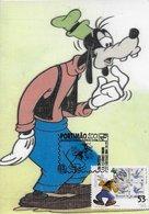 CARTE MAXIMUM- MAXIMUM CARD  MAXICARD -MAXIMUM KARTEN - PORTUGAL - WALT DISNEY -GOOFY - DINGO -OBLITERATION TRIPLE -RARE - Disney