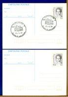 ITALIA - Cartolina Intero Postale - 1999 - DONNA NELL'ARTE - 6. 1946-.. Repubblica