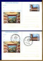 ITALIA - Cartolina Intero Postale - 1998 - FANO  TEATRO DELLA FORTUNA - 6. 1946-.. Repubblica