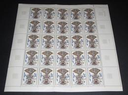 France 1966 Neuf** N° 1493 TABLEAU  LURCAT Feuille Complète (full Sheet) 25 Timbres - Feuilles Complètes