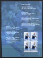 Australia 2012 Australian Legends, Football, Mark Schwarzer, Booklet Pane Ex Prestige Booklet MUH - 2010-... Elizabeth II