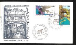 FDC 1971   POUR VENISE - Algérie (1962-...)