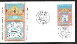 FDC 1974  Millénaire De La Naissance  D AL -BIRUNI - Algérie (1962-...)