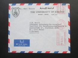 Jordanien 1983 Air Mail The University Of Jordan. Roter Freistempel 125 Fils. Dr. Hani Khoury - Jordanien